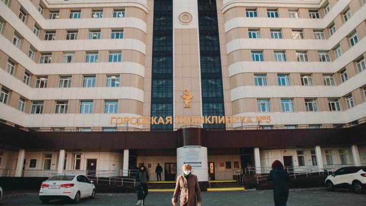 Как и где оформить больничный в Тюмени в разгар пандемии коронавируса — ответ оперштаба