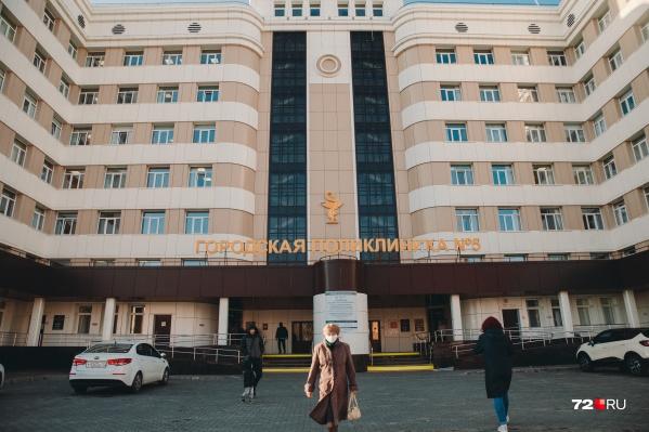 Нагрузка на тюменскую медицину существенно возросла