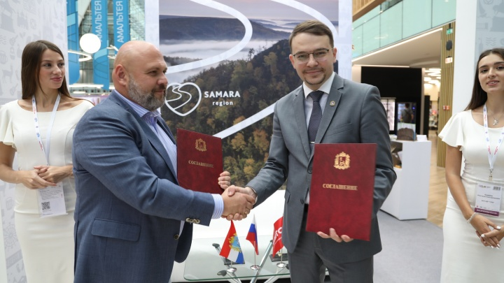 Туристический потенциал Самарской области оценят с помощью BigData