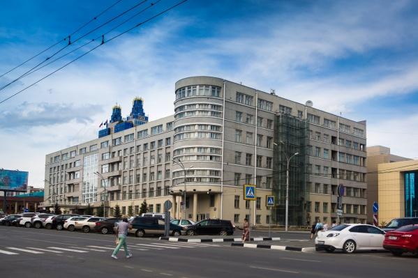 Здание областного правительства Новосибирской области