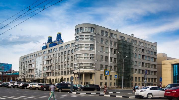 Андрей Травников определит приоритетные проекты для области после послания президента