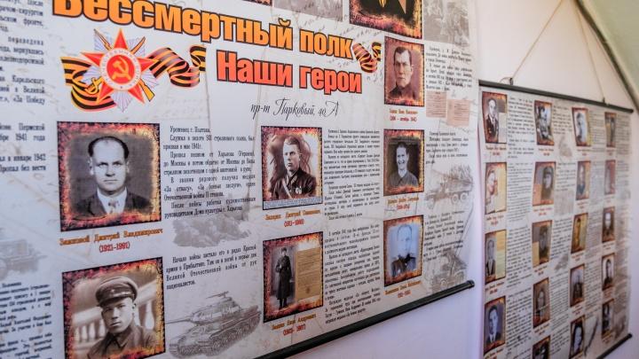 Вместо «Бессмертного полка»: к 9 Мая пермяки повесили в подъездах плакаты с историями участников ВОВ