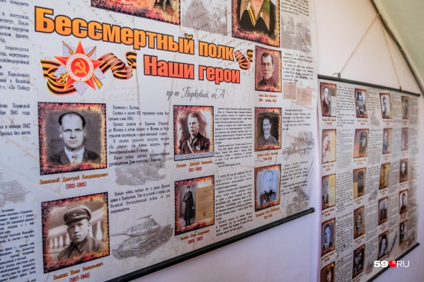 Светлана Карнацкая, председатель ТСЖ дома на проспекте Парковом, 40а