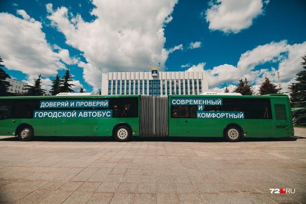 Работу общественного транспорта в Тюмени будут улучшать, в том числе за счет повышения стоимости