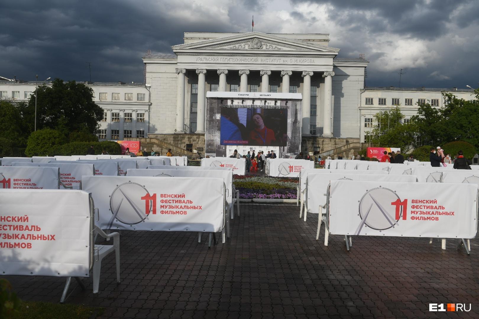 Организаторы установили защитные экраны, чтобы люди точно соблюдали дистанцию