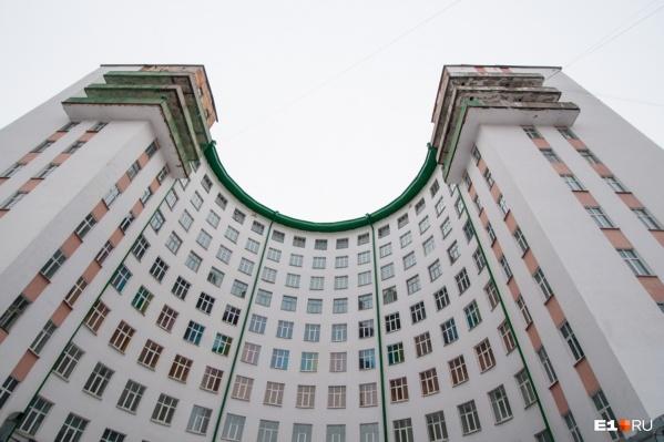 Гостиница «Исеть» стала одним из символов города