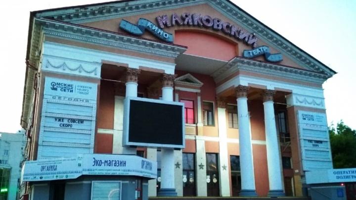 Кинотеатры в Омске будут закрыты как минимум до 5 июля