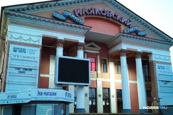 Владельцы кинотеатров надеются, что им удастся возобновить работу «уже совсем скоро»