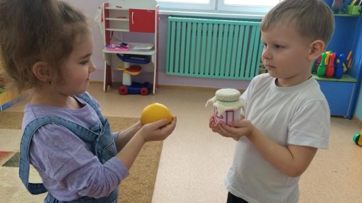 Для красноярских дошколят открыли онлайн-детсад