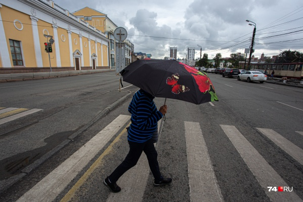 На этой неделе челябинцам надо будет доставать зонты