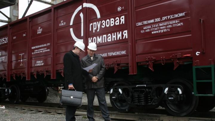 ПГК выплатит своим сотрудникам по 30 тысяч рублей в рамках программы социальной поддержки