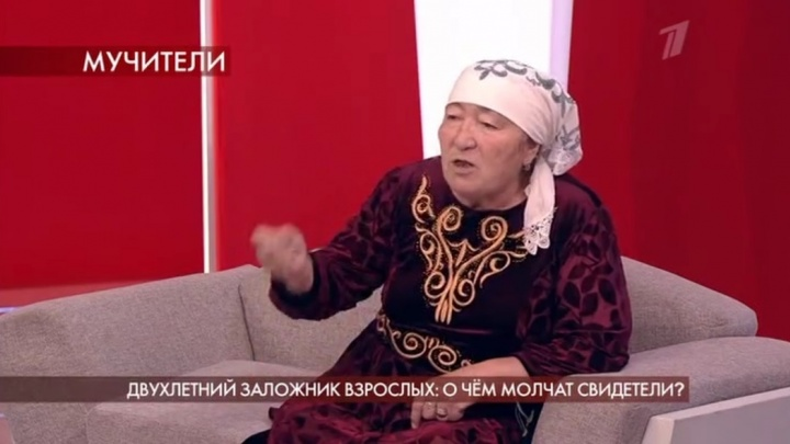 «Женя оболгала её»: бабушка омички, которую подозревают в истязании ребёнка, выступила на ток-шоу
