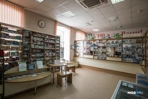 В аптеки поступят 70 видов лекарств для лечения коронавируса