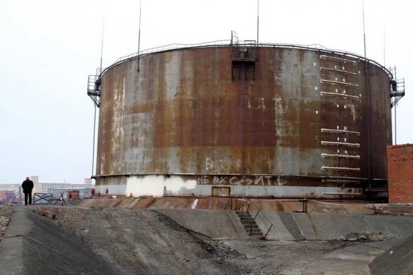 Резервуар, из которого вылилось топливо, уже демонтировали