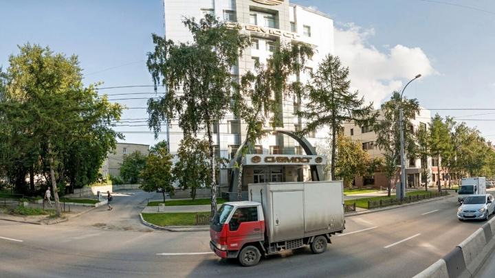 Арбитражный суд признал компанию «Сибмост» банкротом