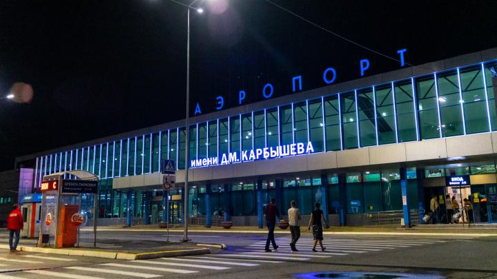 Омский аэропорт впервые за 15 лет не выплатит дивиденды