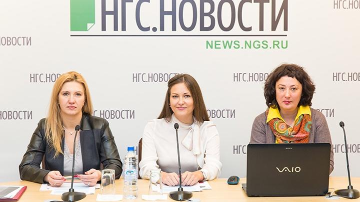 Ипотека для новосибирцев: доступные ставки  и разумные программы