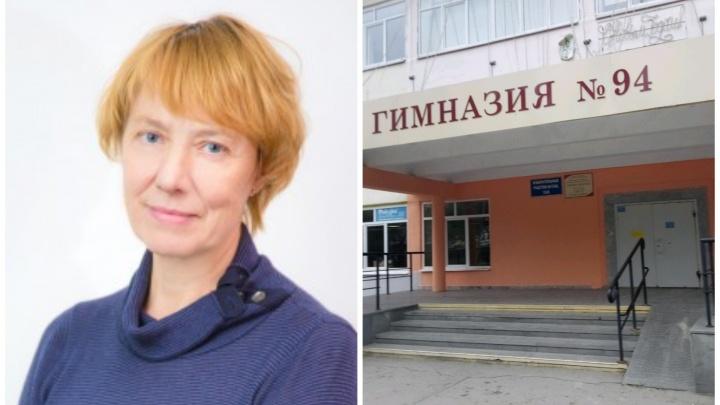 В Екатеринбурге умерла учительница. У нее был коронавирус