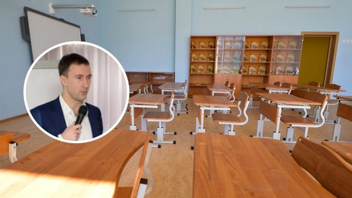 Как переделать школы и садики Екатеринбурга в госпитали для борьбы с COVID-19? Отвечает строитель