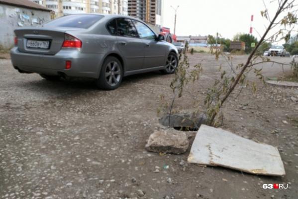 "Самарская улица <a href=""http://auto.63.ru/text/today/55988061"" target=""_blank"" class=""_"">прославилась</a> на весь мир своими ямами"
