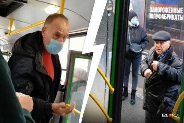 Конфликт спровоцировал мужчина, который не захотел надевать маску