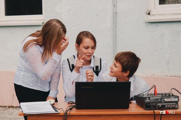 У некоторых детей на дистанционке будет возможность общаться с одноклассниками