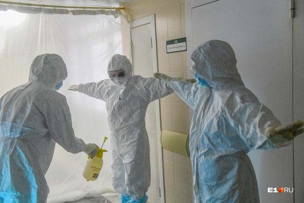 Всего с начала пандемии в Кузбассе заболели 9103 человека