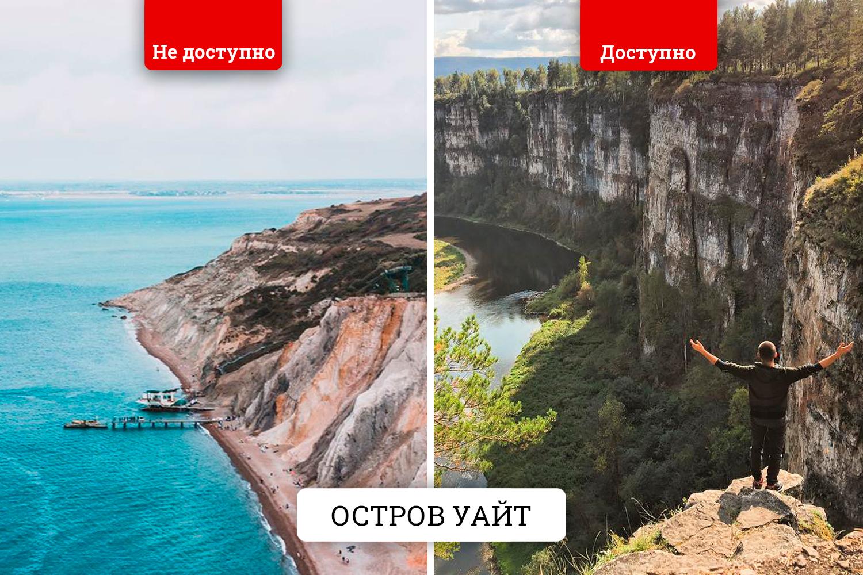 Скалы над водой — зрелище величественное. И хотя моря у нас нет, эффектное сочетание воды и камня найдётся