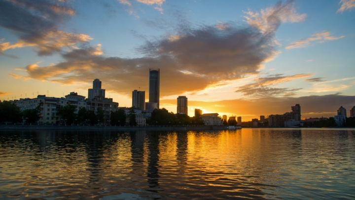 Журнал Forbes включил Екатеринбург в список российских городов, недооцененных из-за Москвы и Питера
