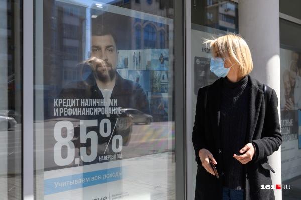 Непростые времена настали не только для бизнеса, но и для рядовых россиян
