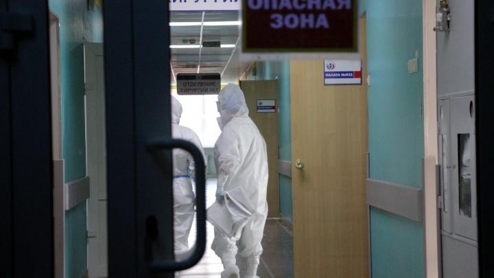 Оперштаб России: один человек с коронавирусом умер в Архангельской области за последние сутки