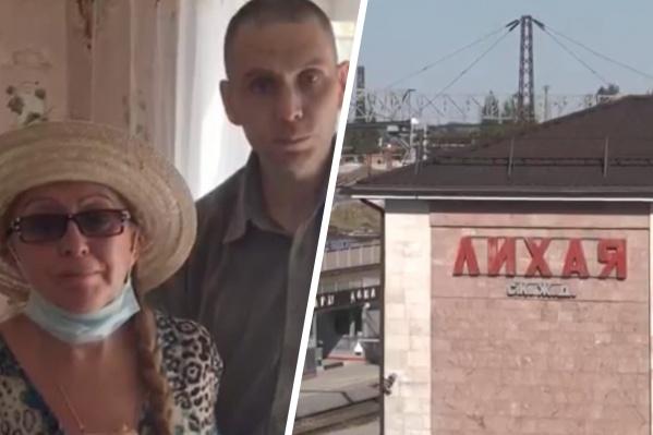 34-летний мужчина пропал в сентябре 2015 года на станции Лихая Ростовской области, когда возвращался с матерью на поезде из Анапы в Москву