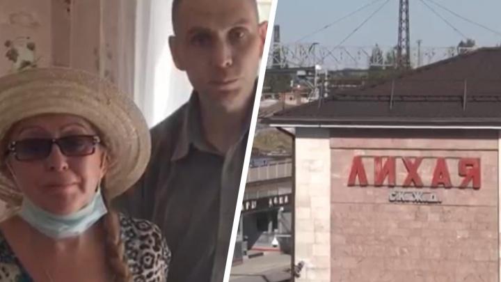 Мужчину, пропавшего в Ростовской области пять лет назад, нашли в одной из больниц ЛНР
