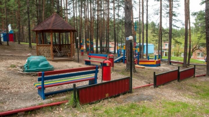 Детские загородные лагеря в Свердловской области будут похожи на обсерваторы