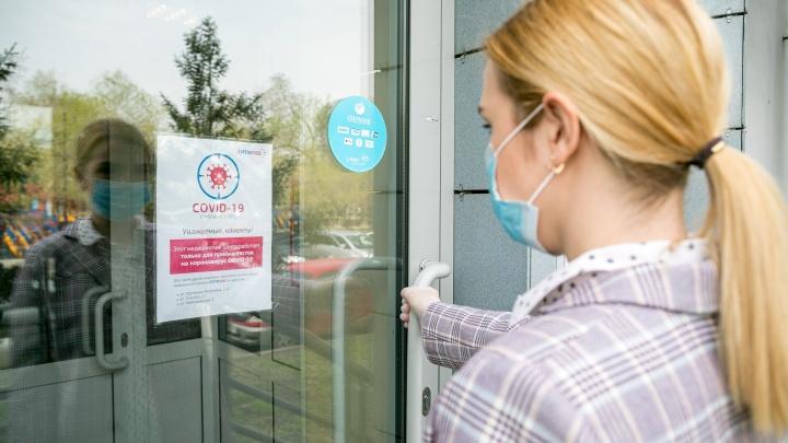 Платный тест на коронавирус: рассказываем, как это происходит