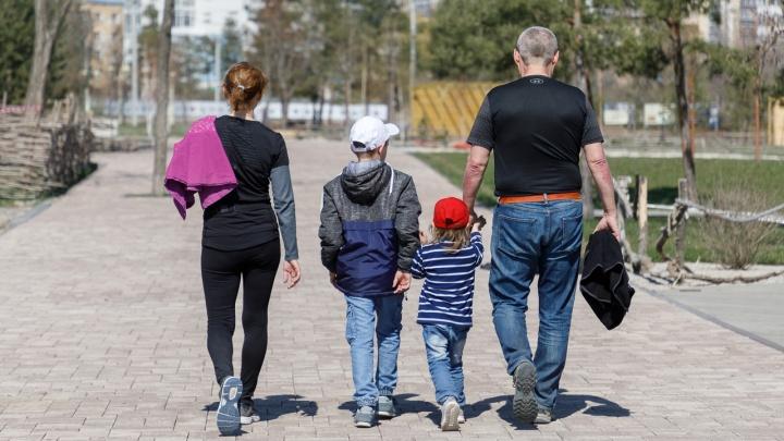 Документов не потребуем: в Волгоградской области автоматически продлят социальные выплаты