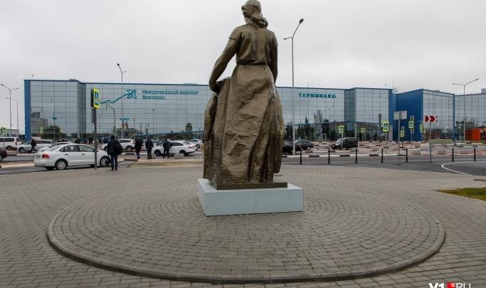 Самолет из Москвы в Волгоград ушел на запасной аэродром в Мин. Воды