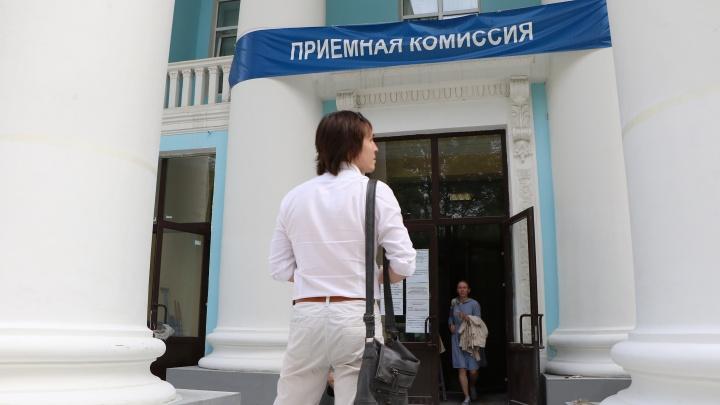 Пять вузов Нижнего Новгорода вошли в число лучших в России