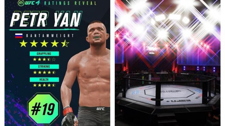 Круче Конора Макгрегора: EA Sports включила уральского бойца в игру UFC 4