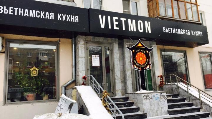 В Екатеринбурге закрыли кафе вьетнамской кухни из-за запахов из вентиляции