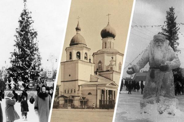 В Тюмени сто лет назад праздновали Рождество, а теперь — Новый год