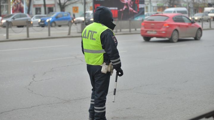 В Екатеринбурге на гаишника завели уголовное дело из-за взятки в 30 тысяч рублей