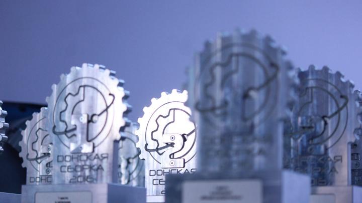 Изобретательность и предприимчивость: в конце ноября в ДГТУ пройдет пятая «Донская сборка»