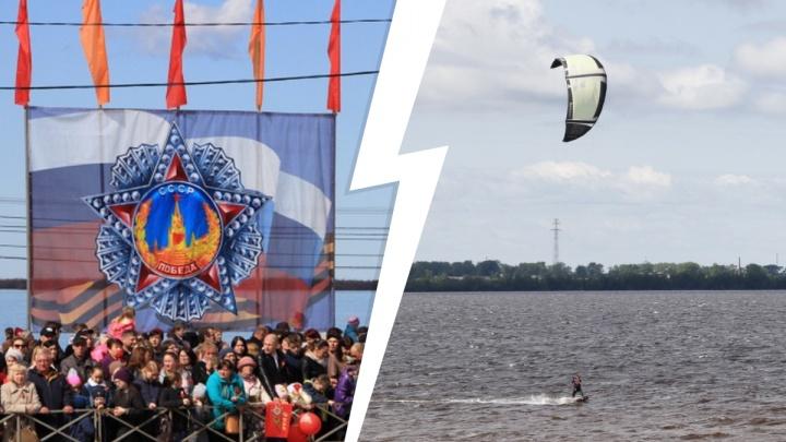 Архангельск без парада: сравниваем по фото, как праздновали Победу в 2019-м и 2020 -м