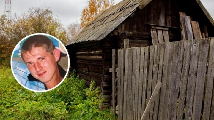 Пропавшего в заброшенной деревне ярославца нашли мёртвым