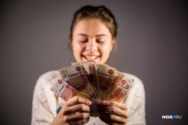 В декабре зарплата выросла на 10 тысяч рублей