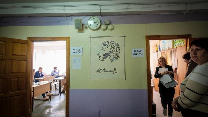 «Задание № 2 — это просто завал»: разбираем типичные ошибки в ЕГЭ по русскому языку