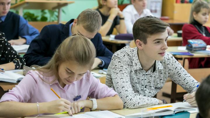 Красноярским девятиклассникам оставили экзамены только по обязательным предметам