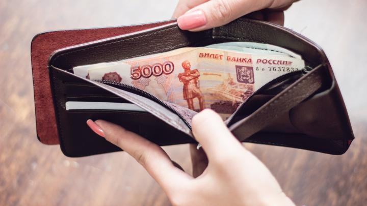 Деньги на исходе: чего боятся омичи, когда речь заходит про кредит