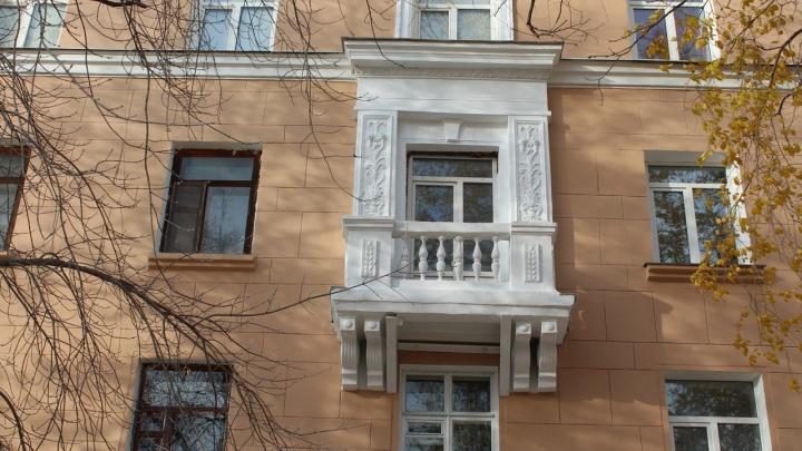 Дома облачат в «шубы»: регоператор нанесет на фасады толстый слой защитного покрытия